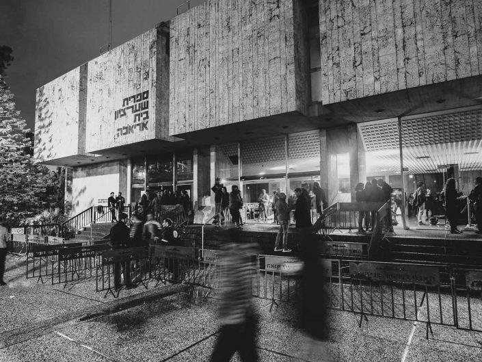 אירוע בלנדר בית אריאלה עיריית תל אביב יפו | צילום אירוע עסקי אמנון חורש