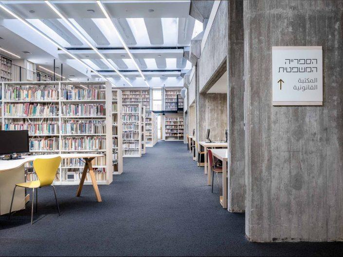 ספריית המשפטים בית אריאלה תל אביב | צילום אדריכלות ועיצוב פנים אמנון חורש