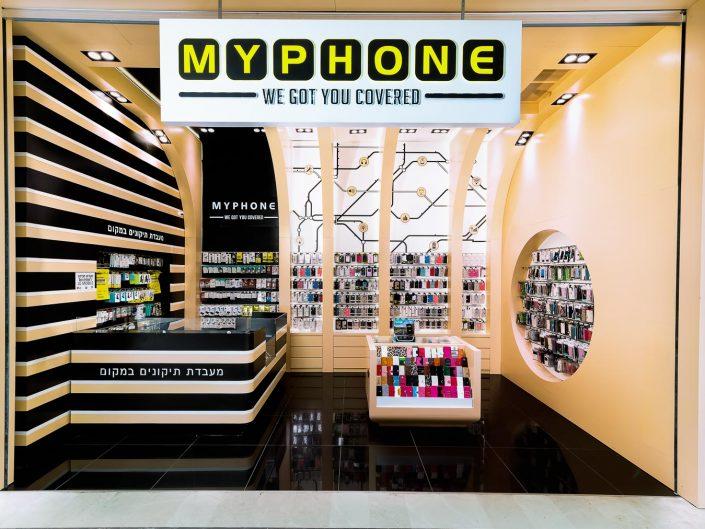 צלם אדריכלות ועיצוב פנים אמנון חורש | צילום חנות עבור חברת מייפון